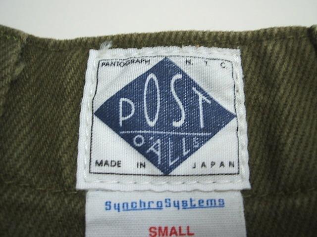 POST O'ALLS(ポストオーバーオールズ)のパンツ