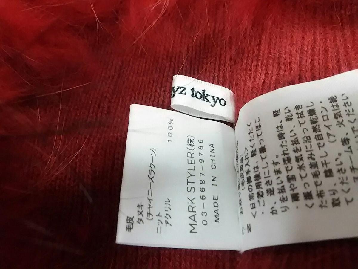 The Dayz tokyo(ザデイズトウキョウ)のマフラー