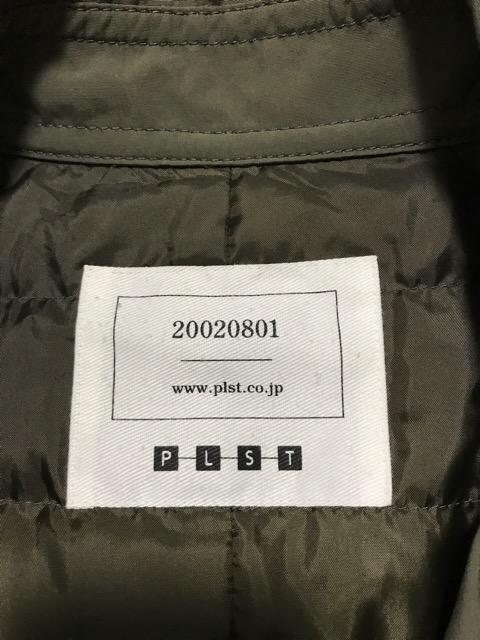 PLS+T(PLST)(プラステ)のダウンコート