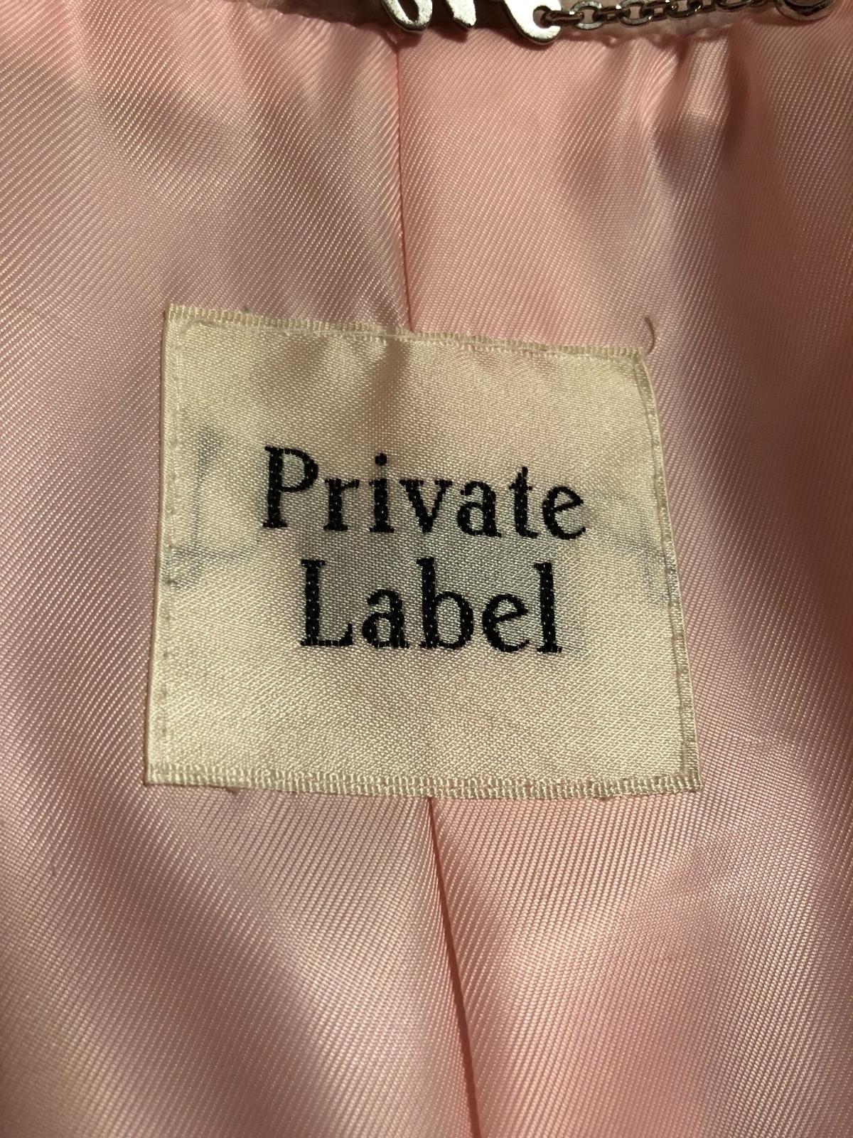 Private Label(プライベートレーベル)のコート