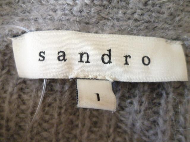 SANDRO(サンドロ)のブルゾン