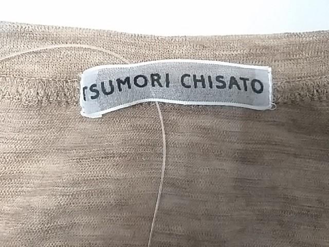 TSUMORI CHISATO(ツモリチサト)のカーディガン
