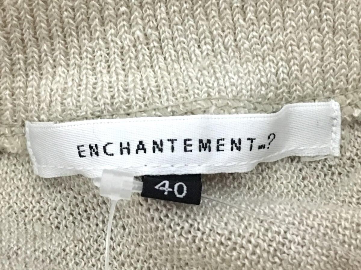 ENCHANTEMENT...?(アンシャントマン)のワンピース