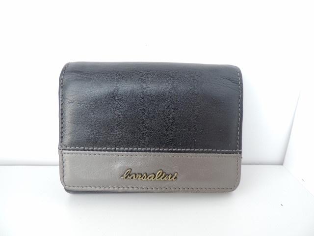 borsalini(ボルサリーニ)の3つ折り財布