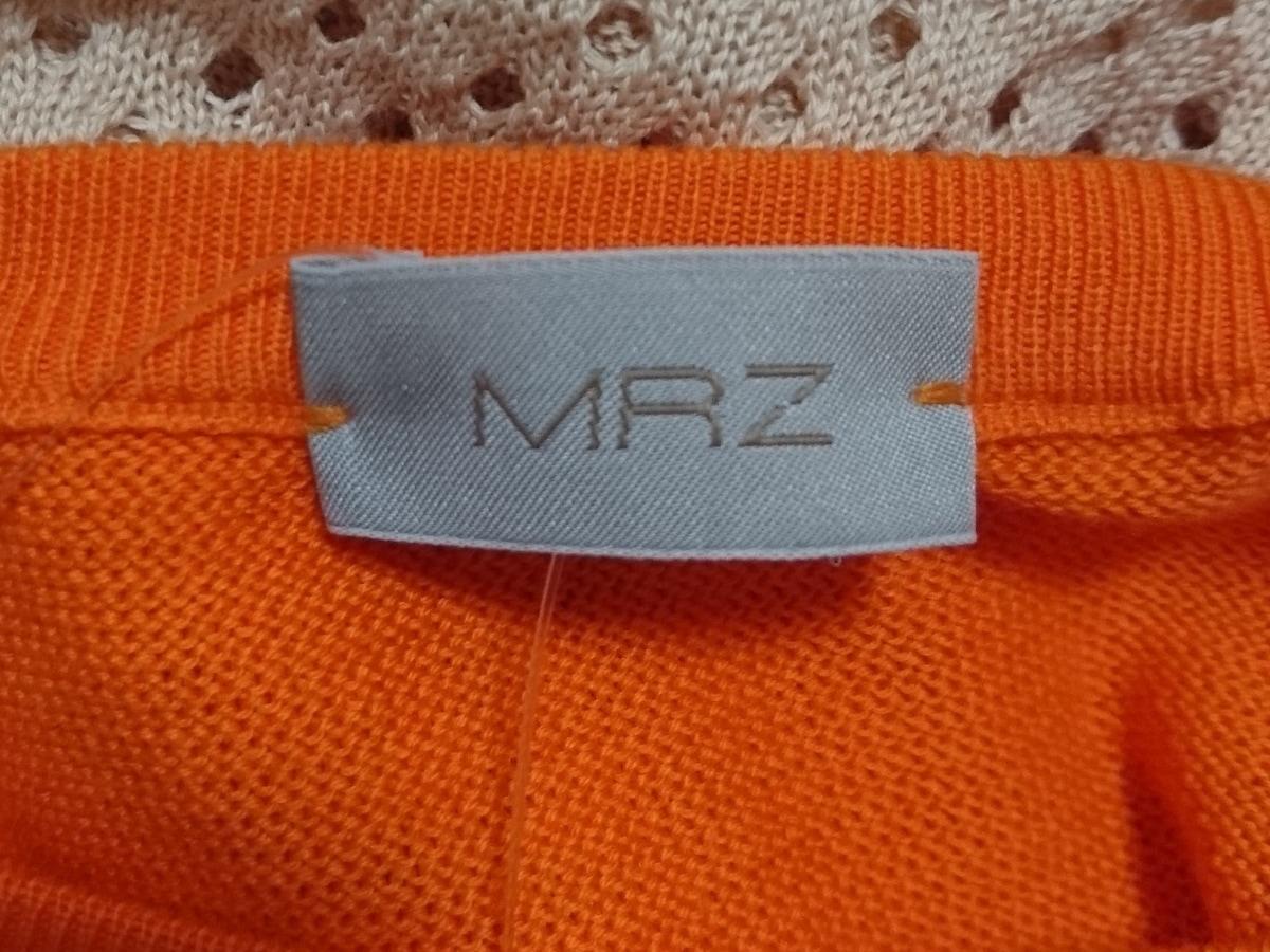 MRZ(マルツィアーリ)のカットソー
