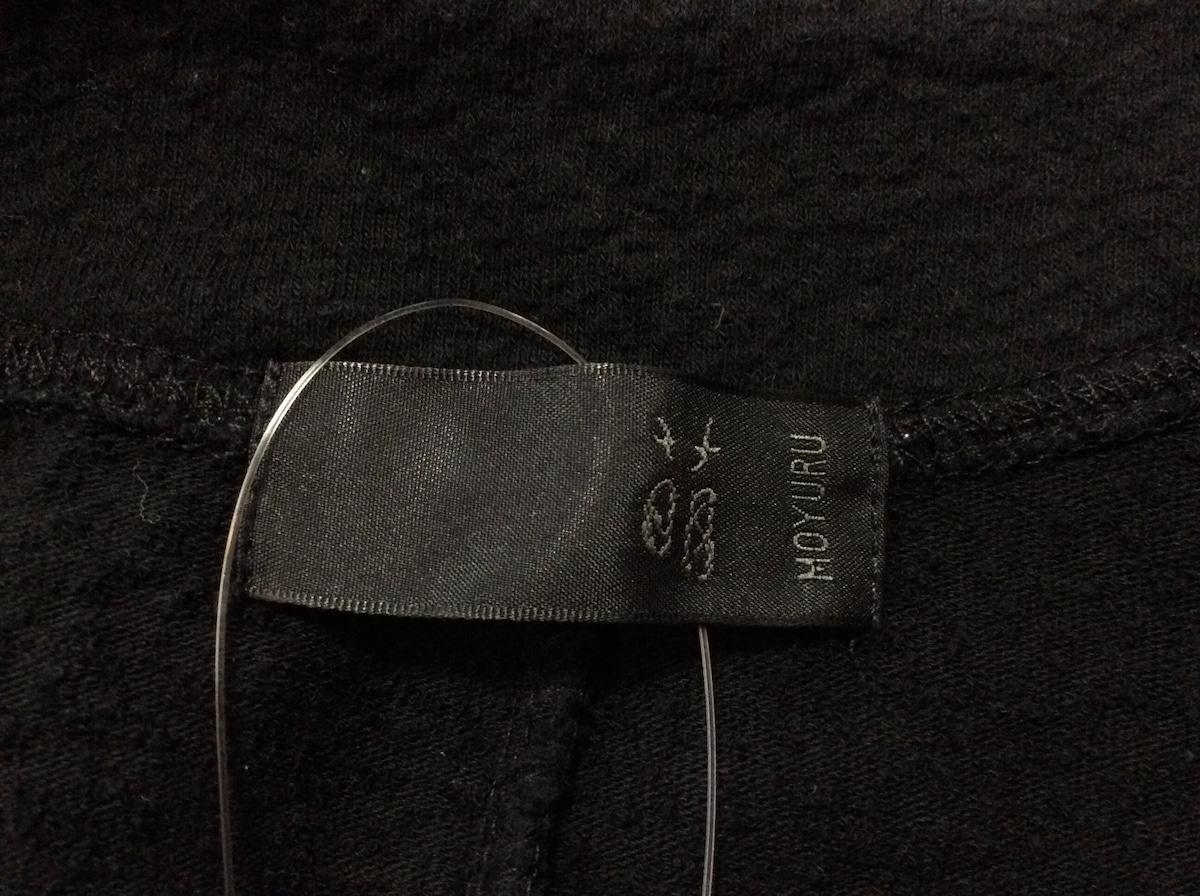 萌/MOYURU(モユル)のジャケット