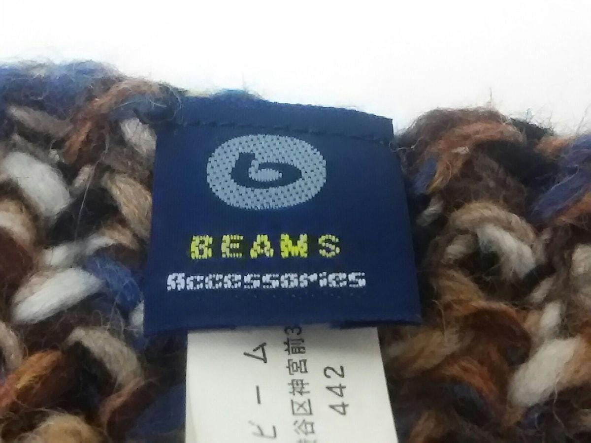 BEAMS(ビームス)のマフラー