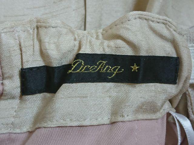 DREANG(ドレアング)のワンピース