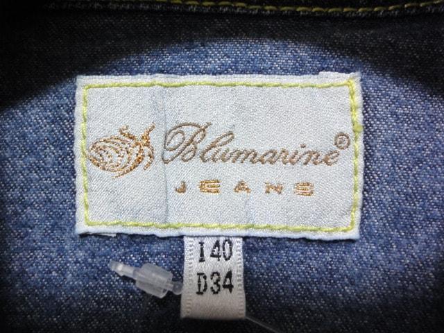 BlumarineJEANS(ブルマリンジーンズ)のブルゾン