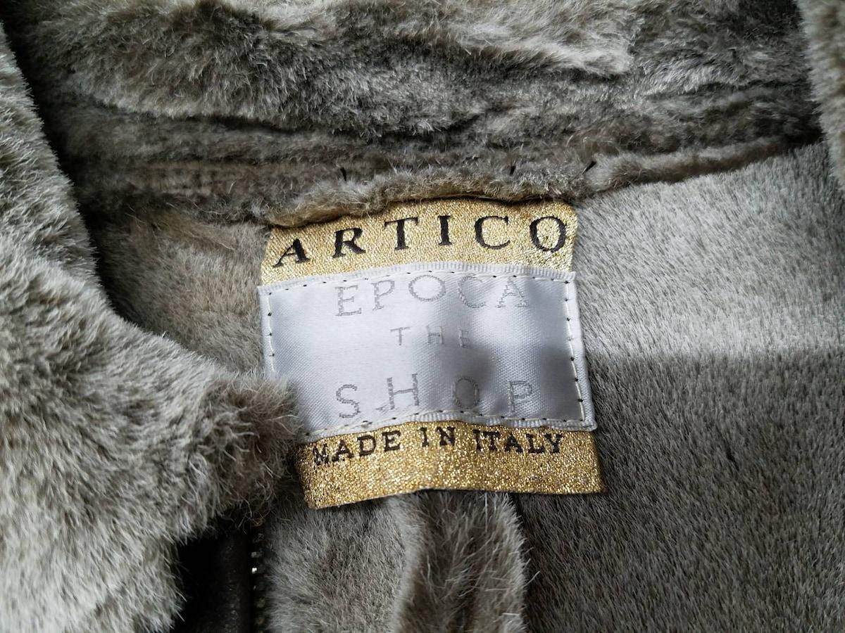 ARTICO(アルティコ)のコート