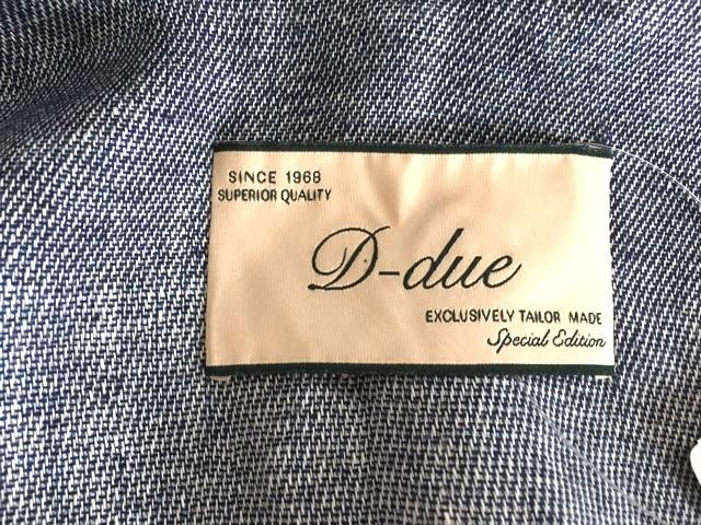 D-due H.P.FRANCE(デ・ドゥエ アッシュ・ペー・フランス)のコート