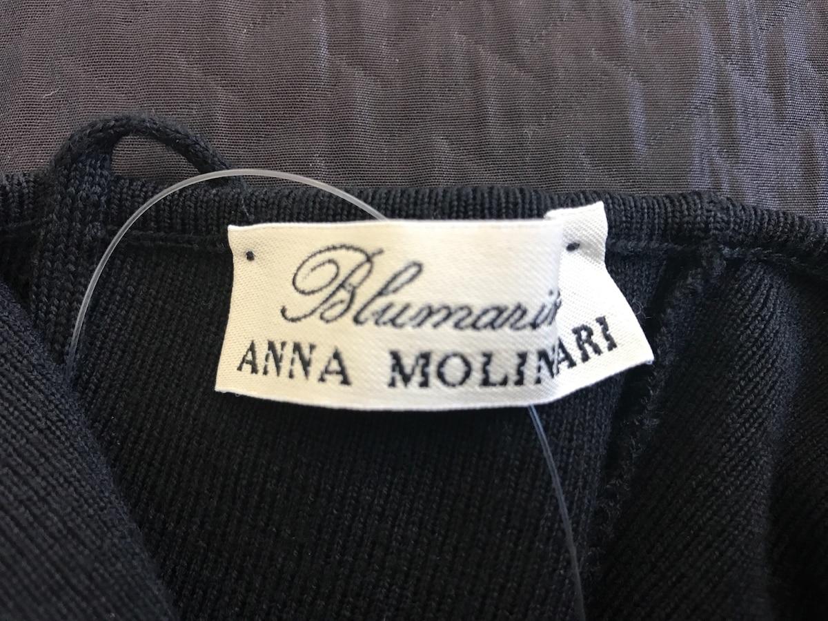 BLUMARINE ANNA MOLINARI(ブルマリン・アンナモリナーリ)のキャミソール