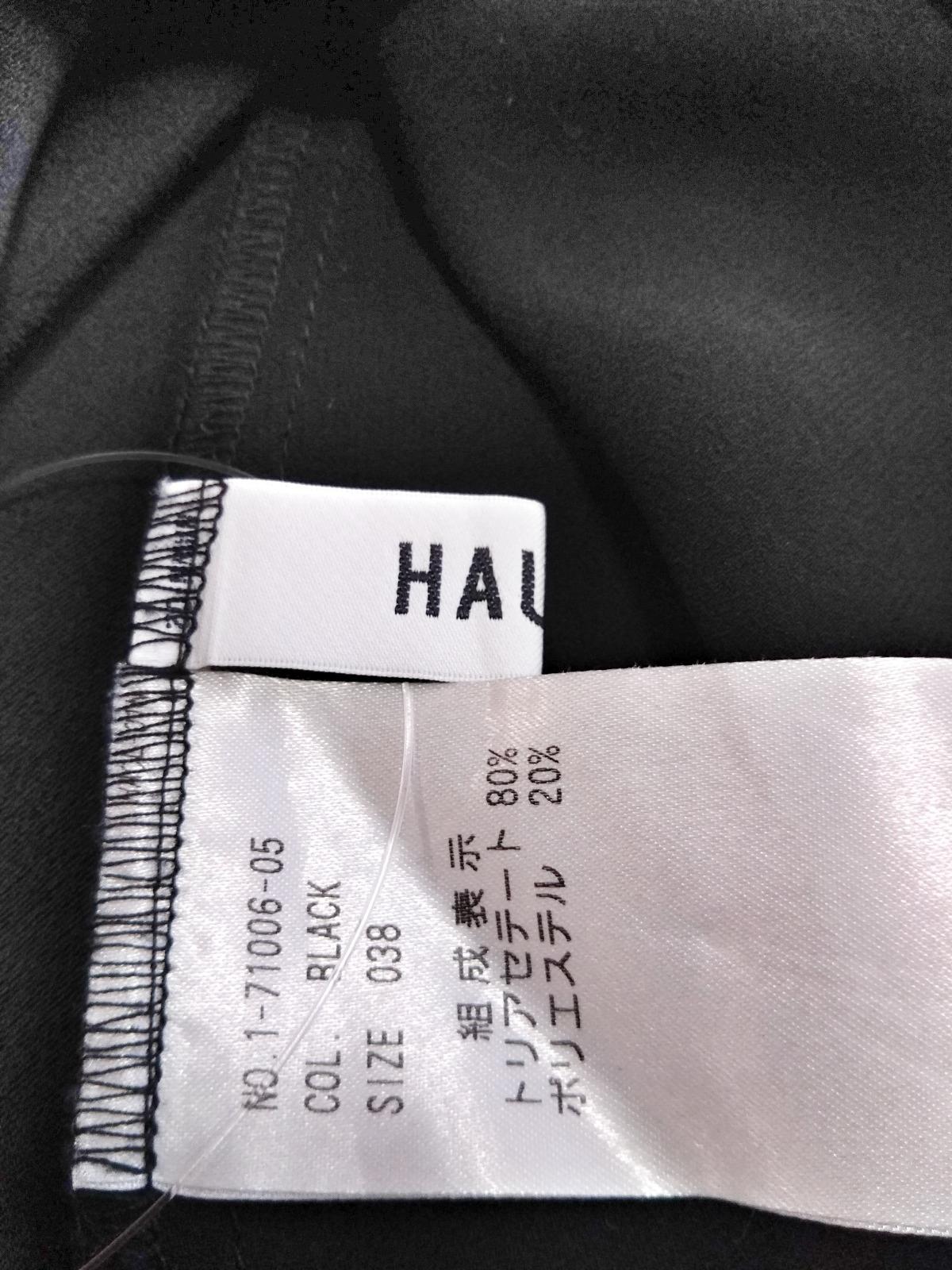 haunt(ハウント)のカットソー