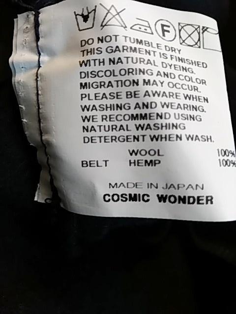 COSMIC WONDER(コズミックワンダー)のワンピース