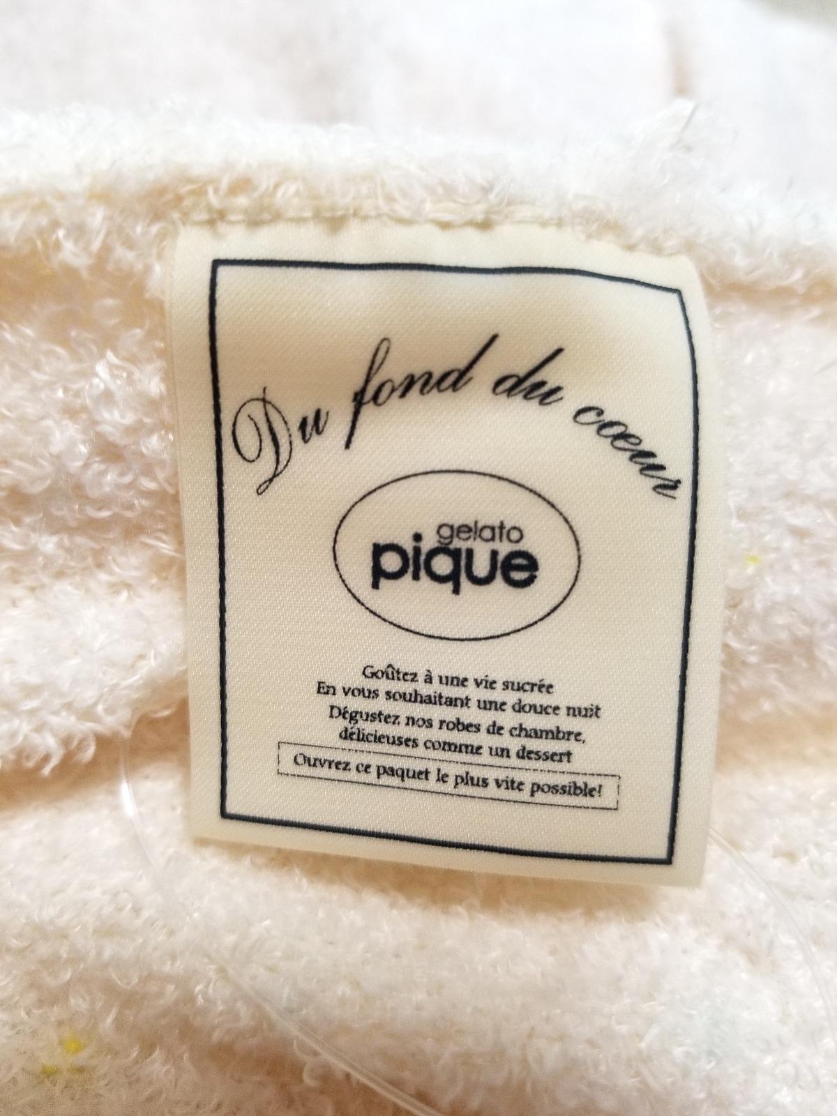gelato pique(ジェラートピケ)のレディースパンツセットアップ