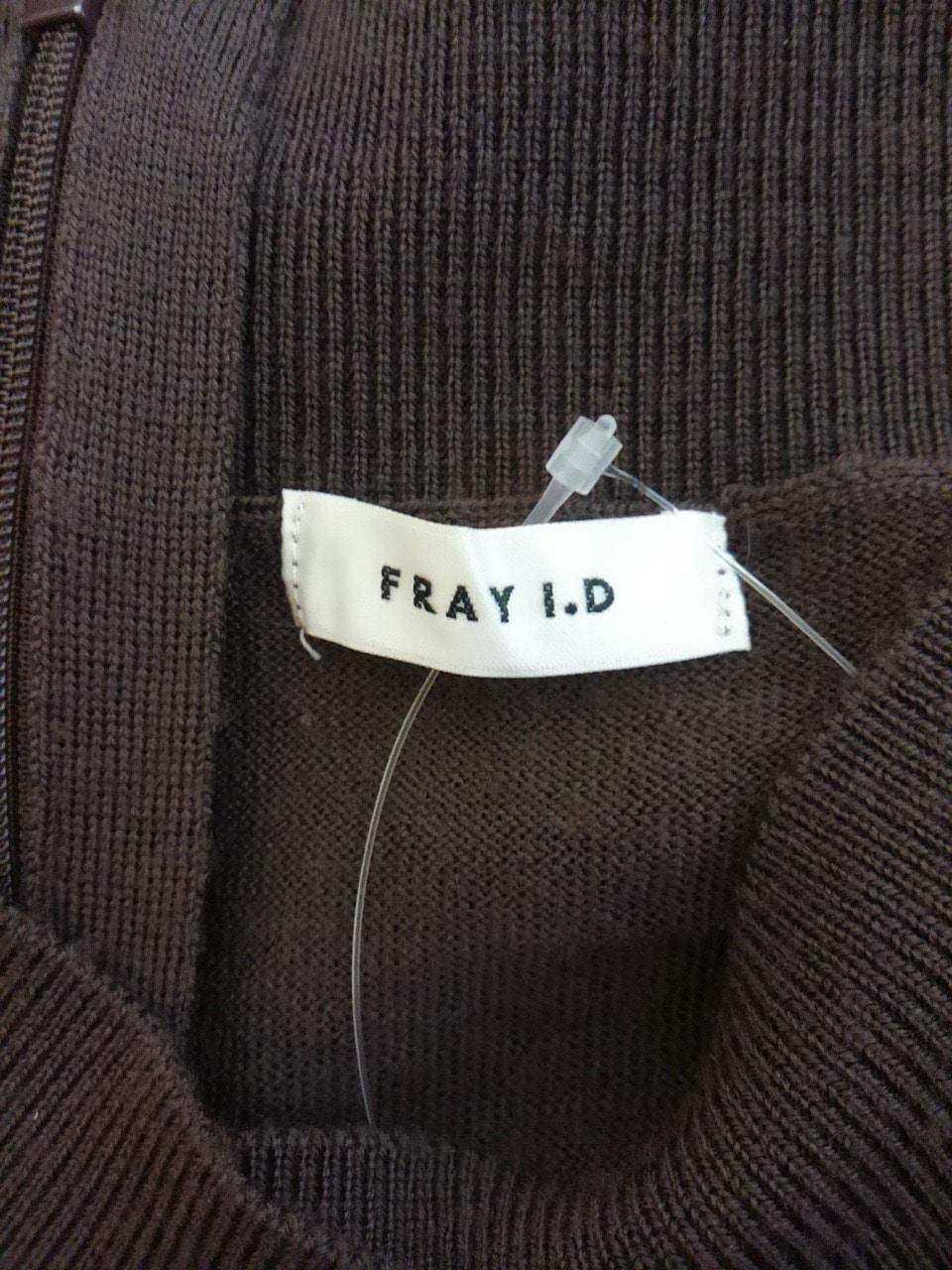 FRAY I.D(フレイアイディー)のオールインワン