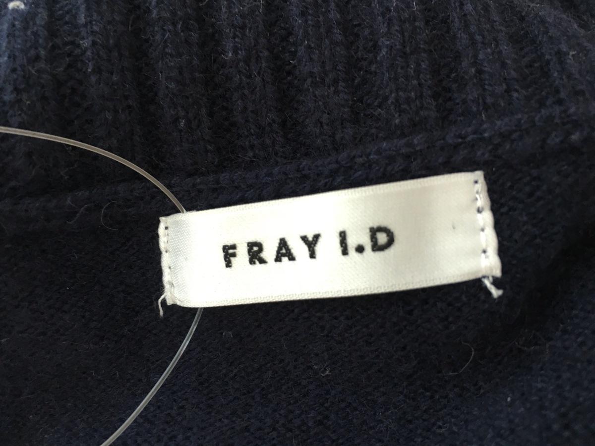 FRAY I.D(フレイアイディー)のワンピース