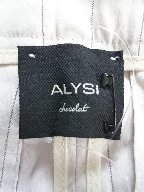ALYSI(アリジ)のパンツ