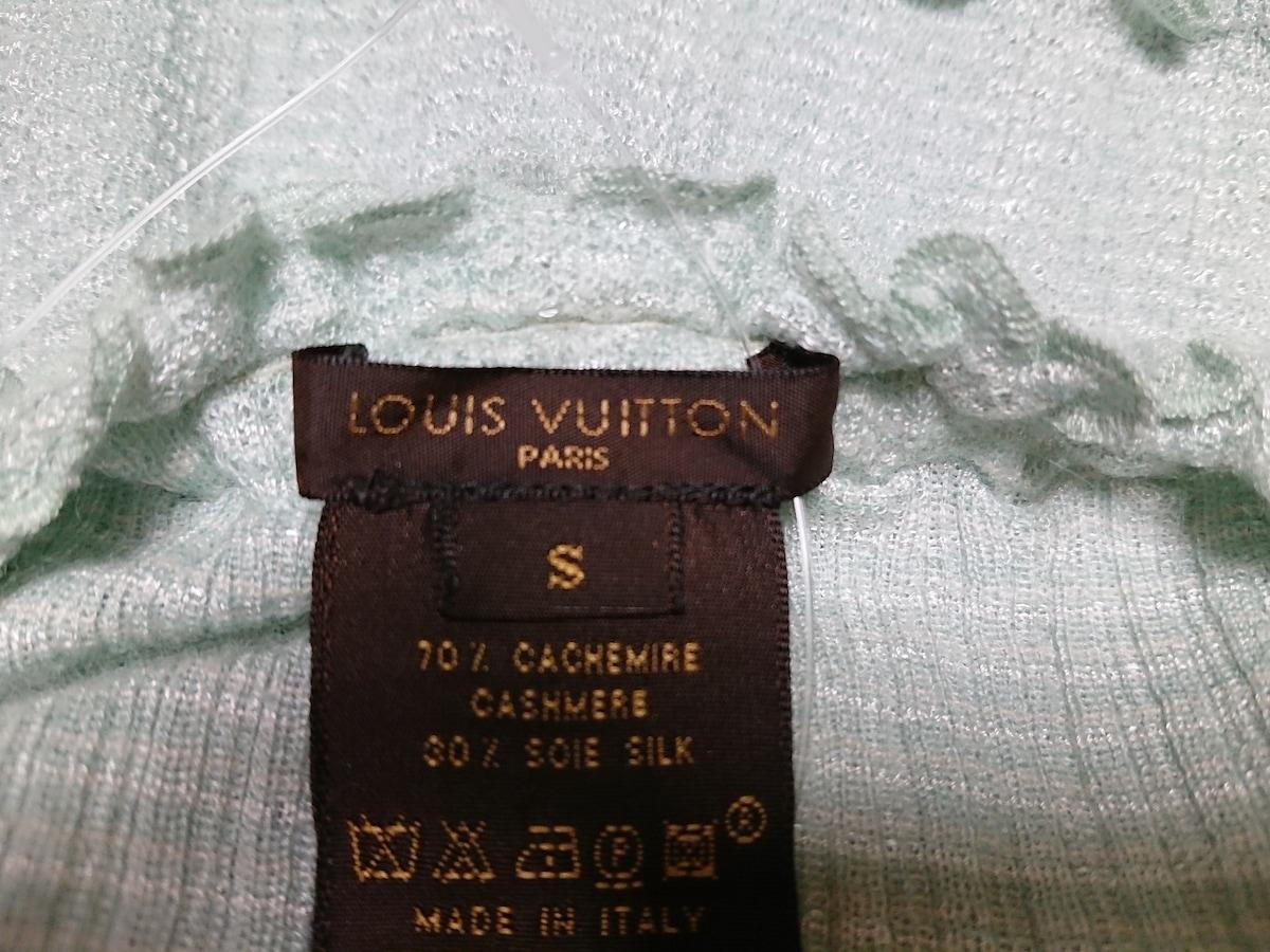 LOUIS VUITTON(ルイヴィトン)のキャミソール