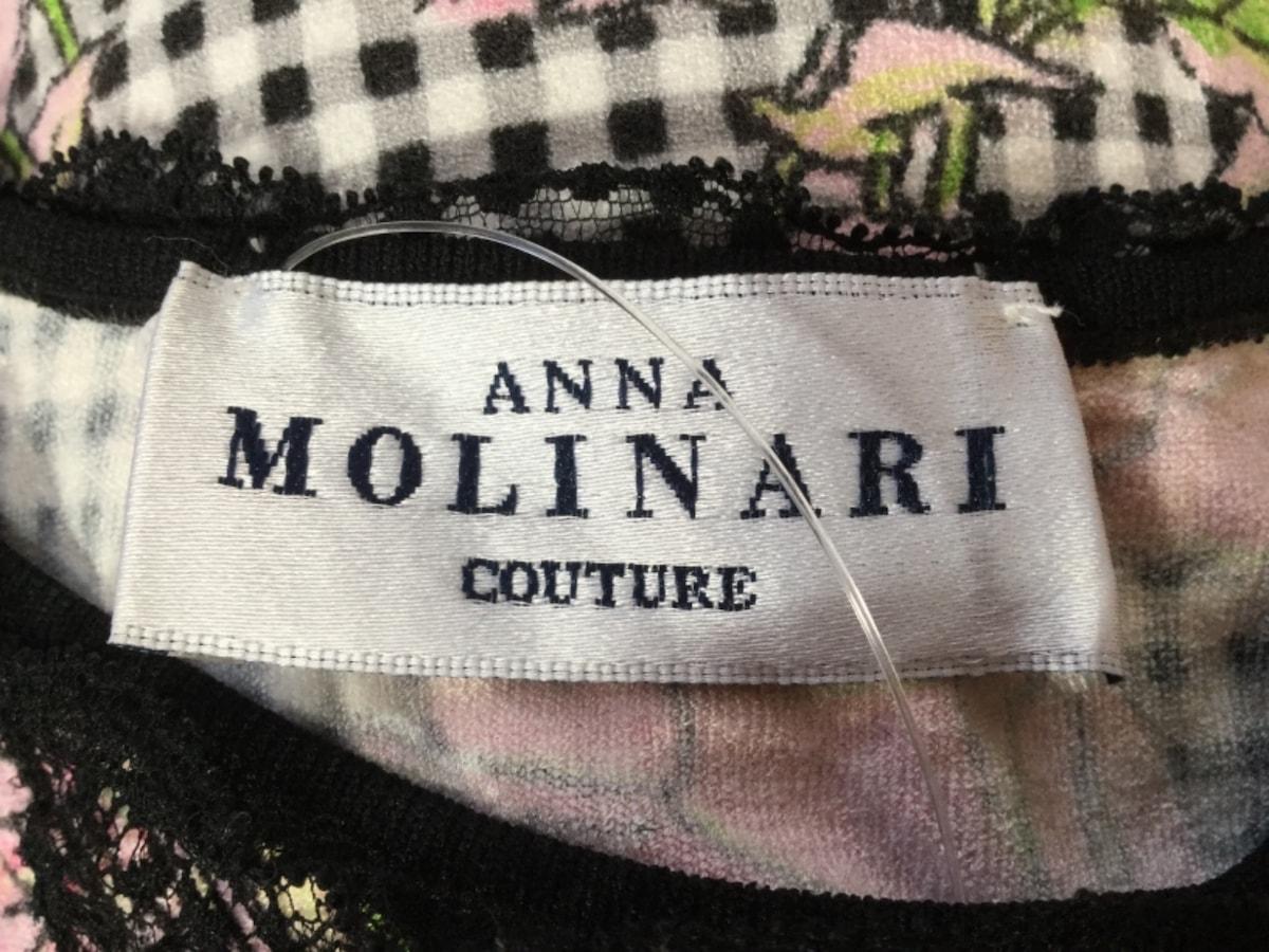 ANNA MOLINARI(アンナモリナーリ)のカットソー