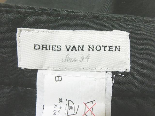 DRIES VAN NOTEN(ドリスヴァンノッテン)のパンツ