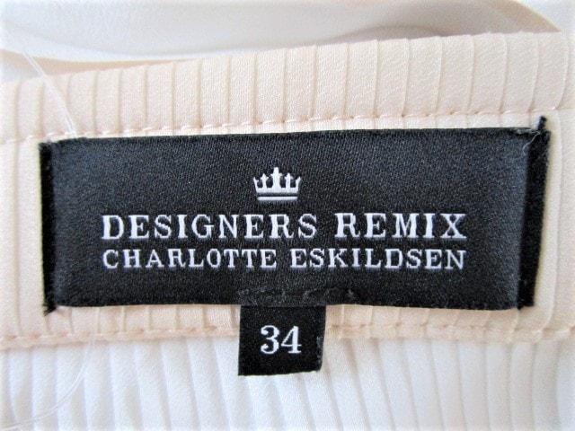 DESIGNERS REMIX COLLECTION(デザイナーズリミックスコレクション)のスカート