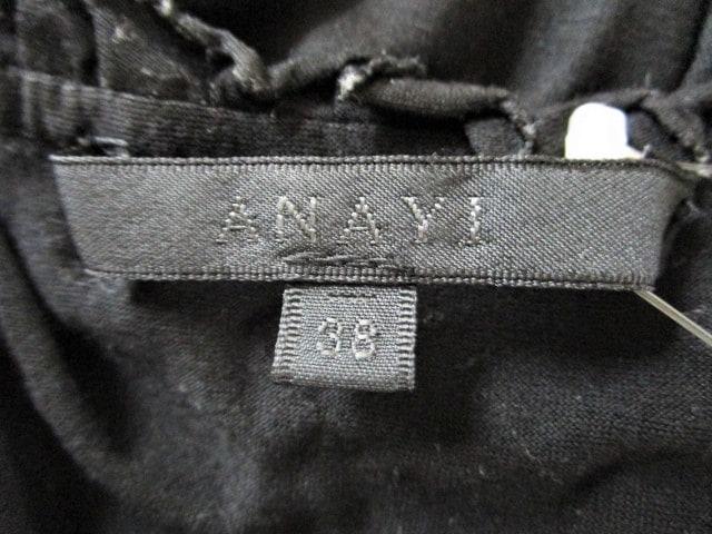 ANAYI(アナイ)のカットソー
