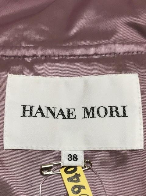 HANAE MORI(ハナエモリ)のダウンコート