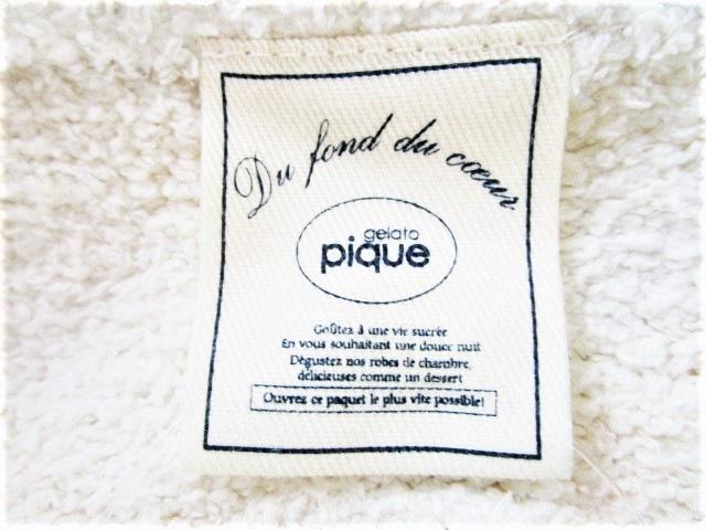 gelato pique(ジェラートピケ)のカーディガン