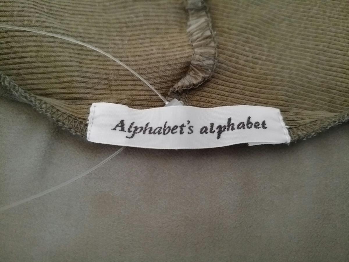 alphabet's alphabet(アルファベッツアルファベット)のカーディガン