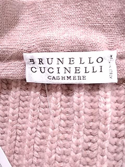 BRUNELLO CUCINELLI(ブルネロクチネリ)のカーディガン