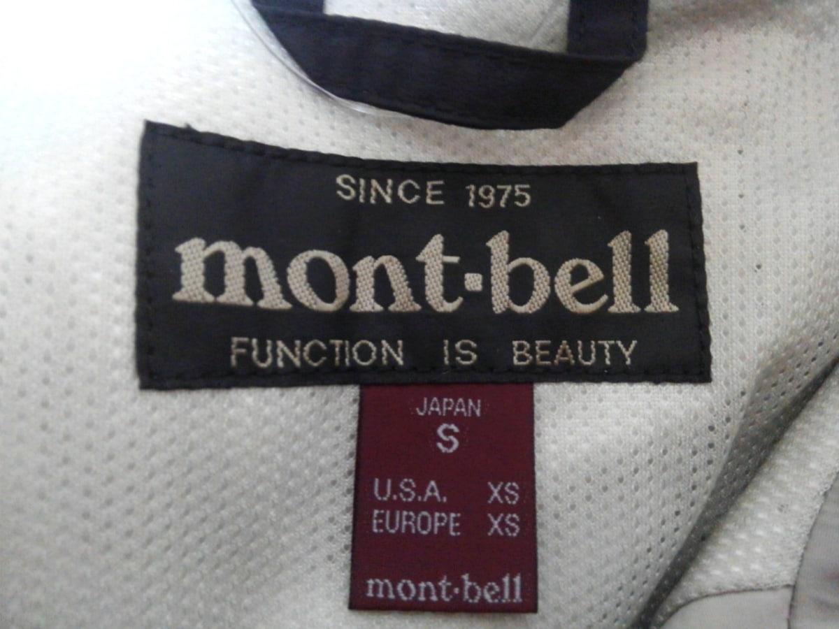 mont-bell(モンベル)のブルゾン