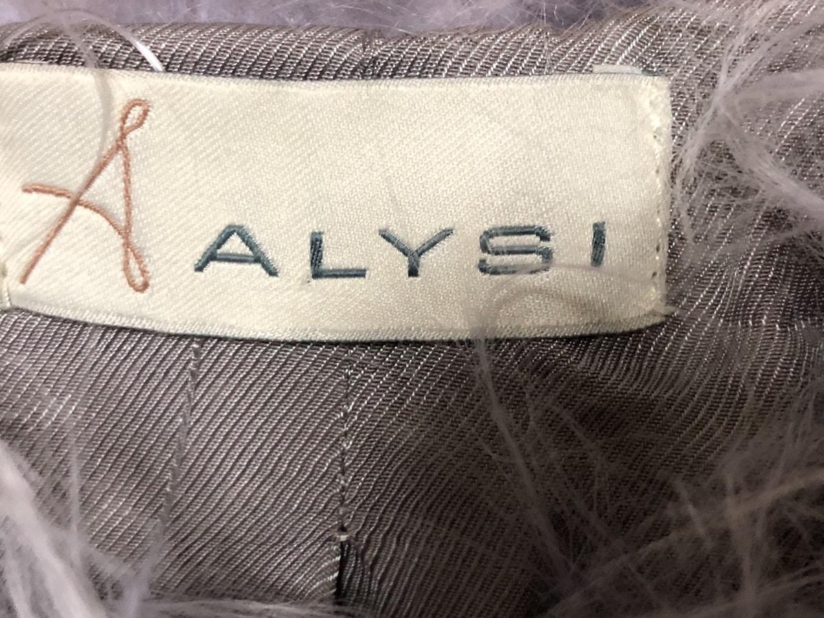 ALYSI(アリジ)のコート