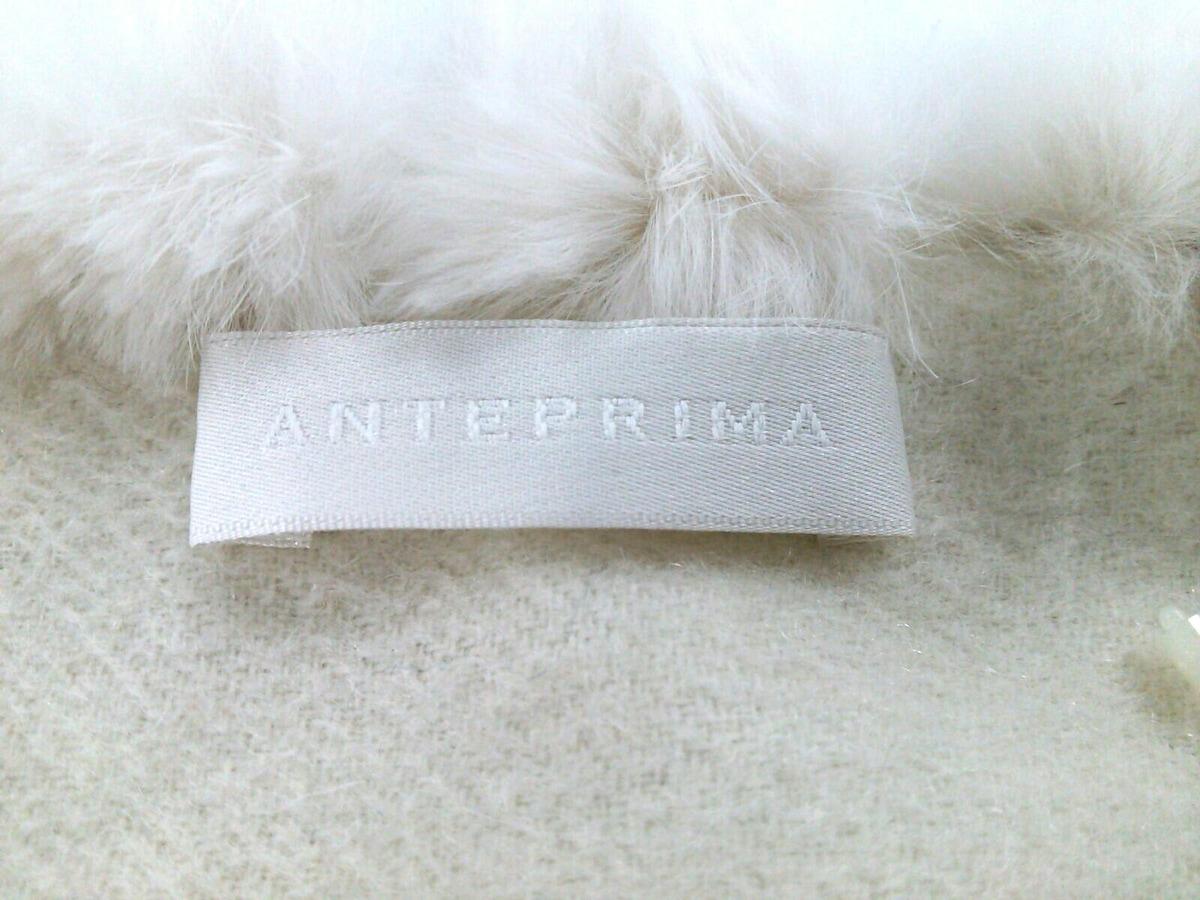 ANTEPRIMA(アンテプリマ)のマフラー
