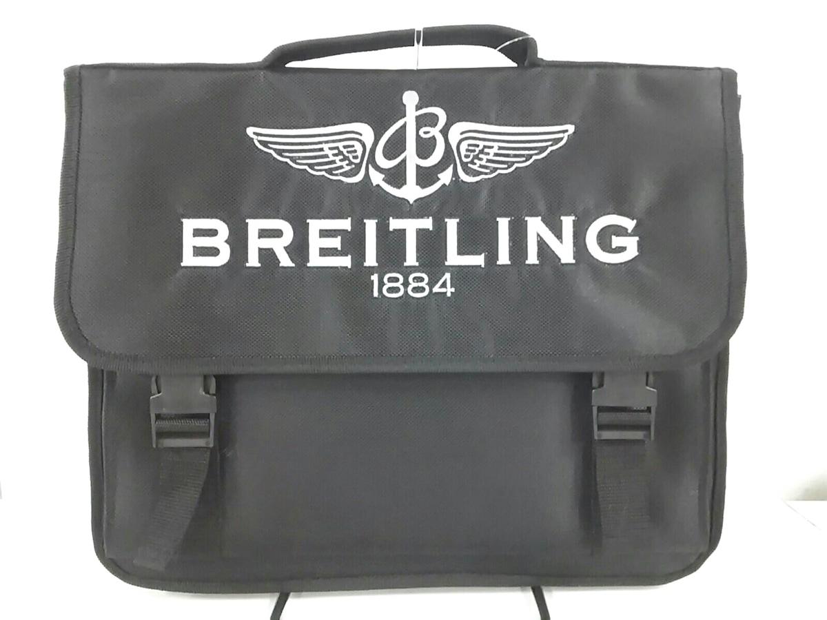 BREITLING(ブライトリング)のビジネスバッグ