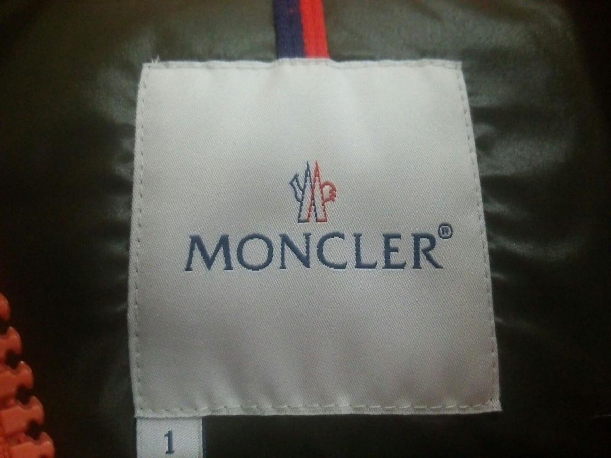 MONCLER(モンクレール)のエベレスト