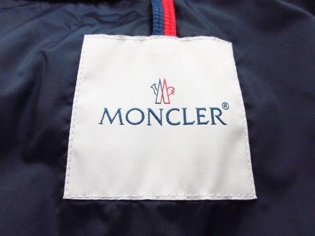 MONCLER(モンクレール)のシャーパル(CHARPAL)