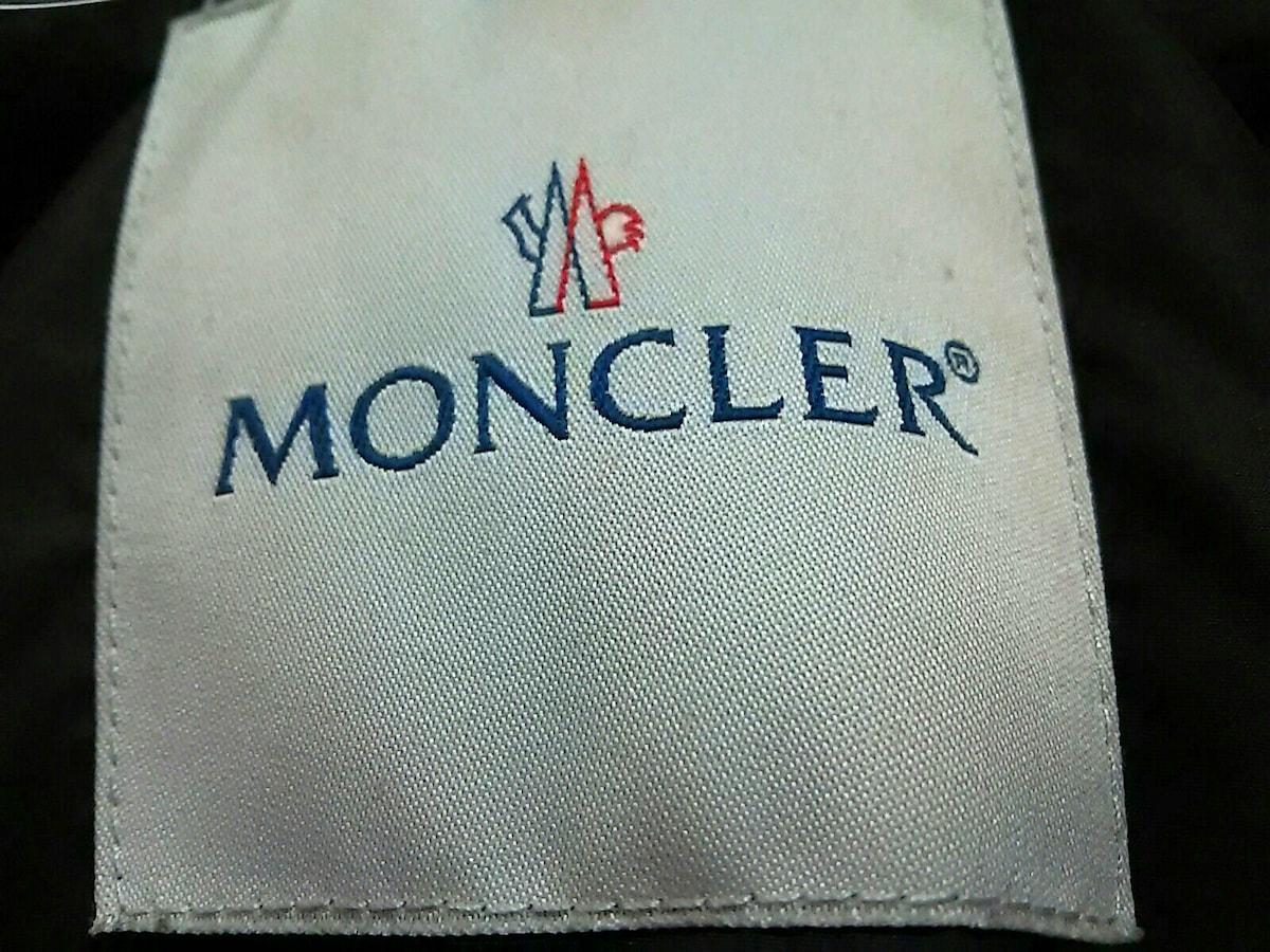 MONCLER(モンクレール)のマルメラド