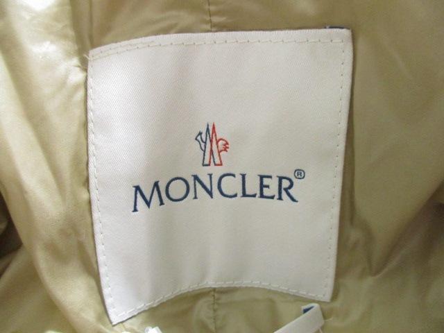 MONCLER(モンクレール)のターコイズ