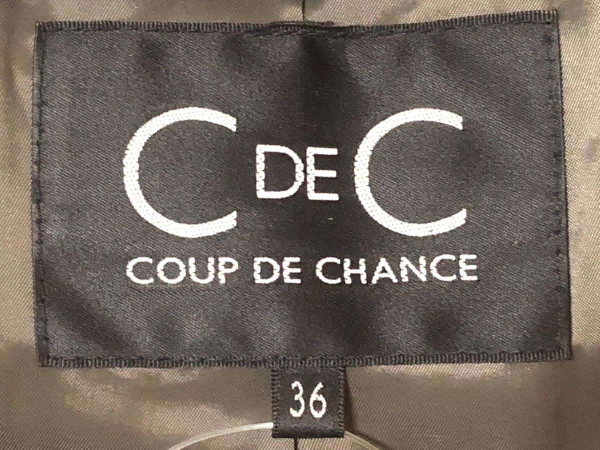 CdeC COUP DE CHANCE(クードシャンス)のダウンジャケット