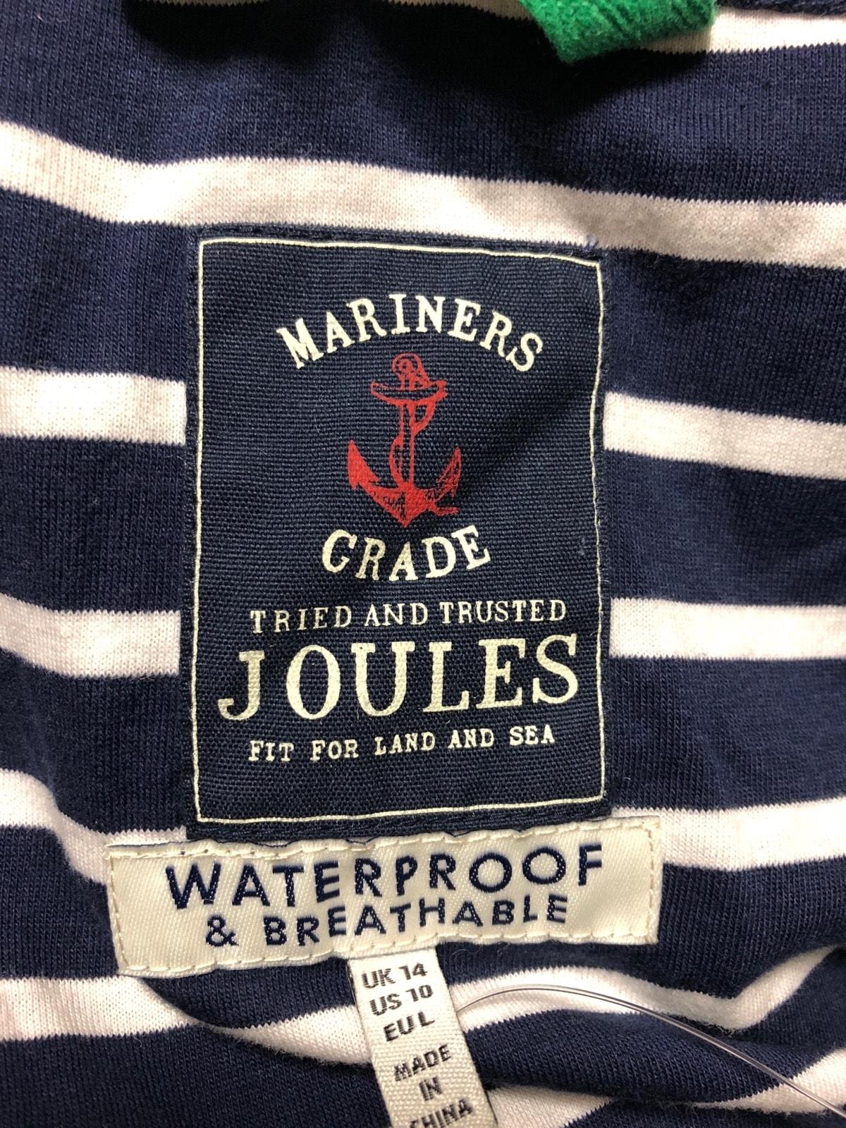 joules(ジュールズ)のコート