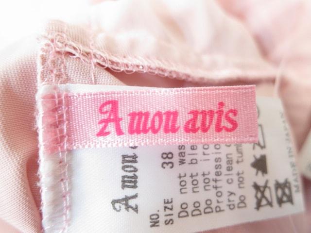a mon avis(アモナヴィー)のチュニック
