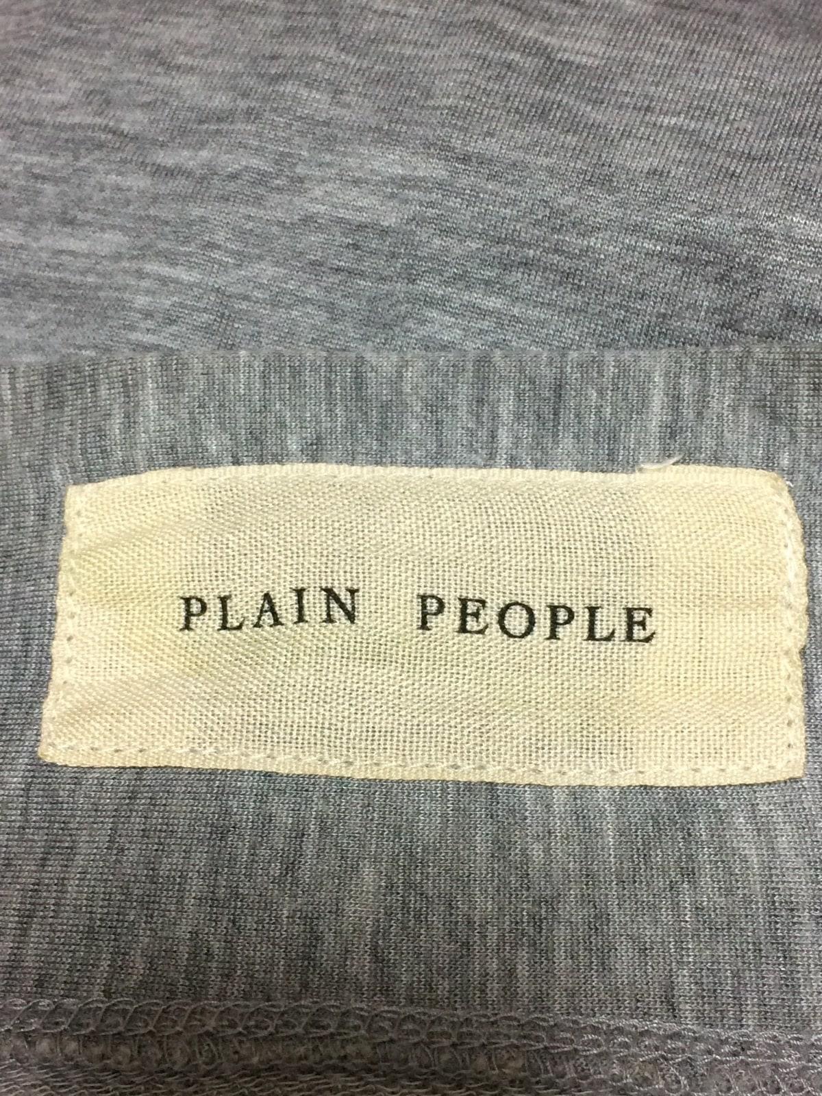 PLAIN PEOPLE(プレインピープル)のカーディガン