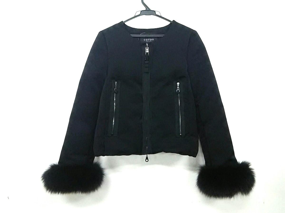 COTOO(コトゥー)のダウンジャケット 黒