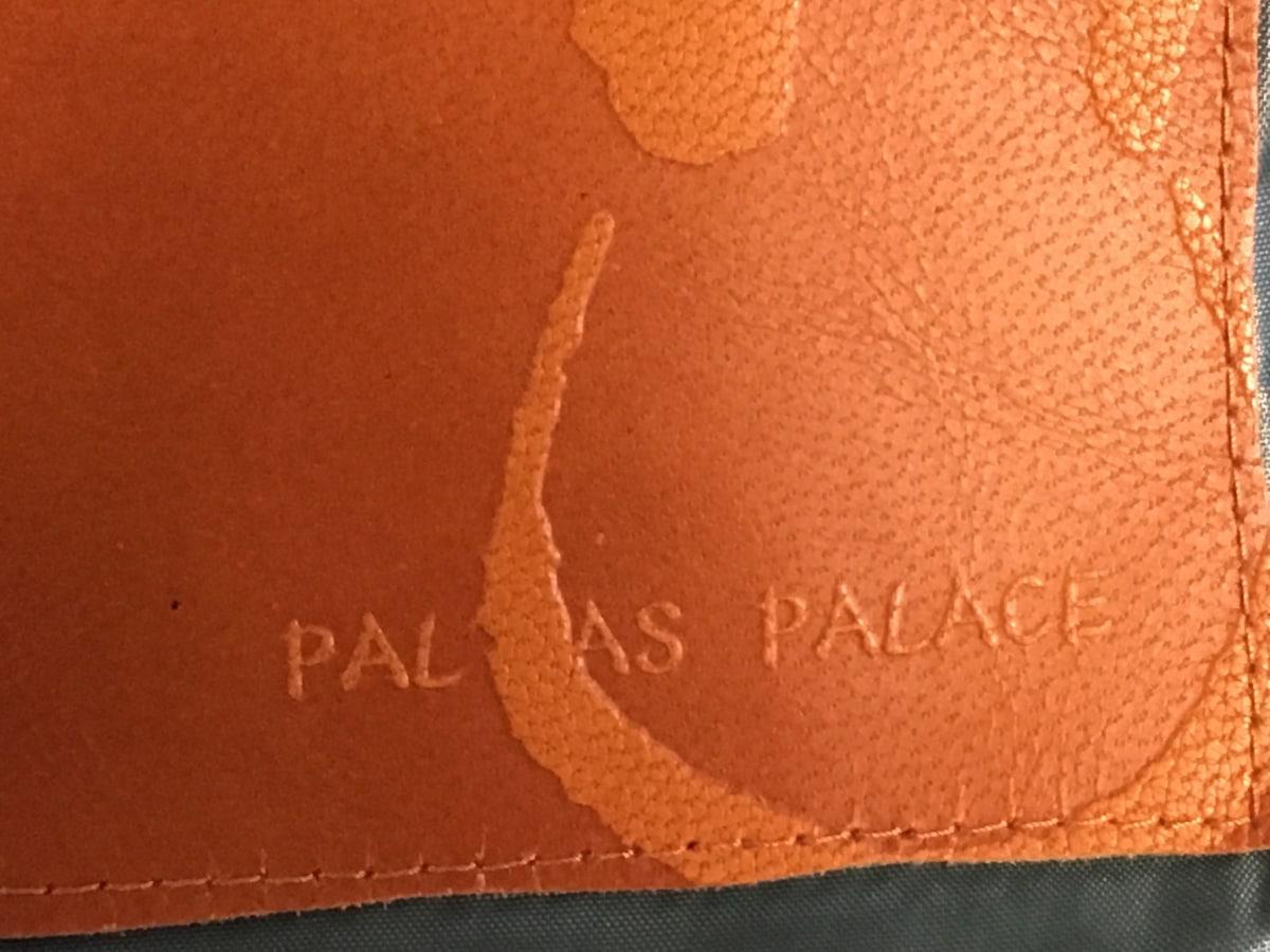 Pallas Palace(パラスパレス)のダウンコート