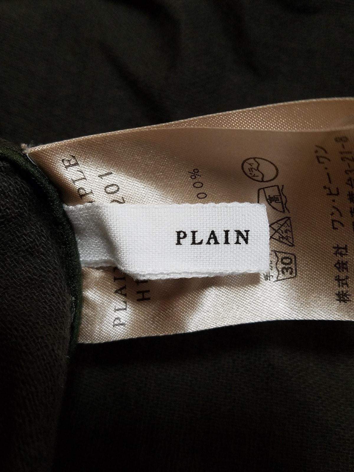 PLAIN PEOPLE(プレインピープル)のレディースパンツスーツ