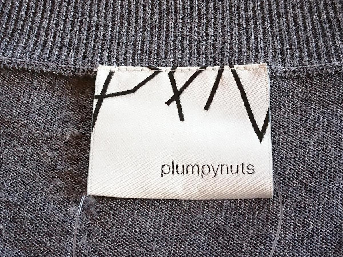 plumpynuts(プランピーナッツ)のカーディガン