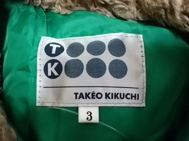 TK (TAKEOKIKUCHI)(ティーケータケオキクチ)のダウンベスト