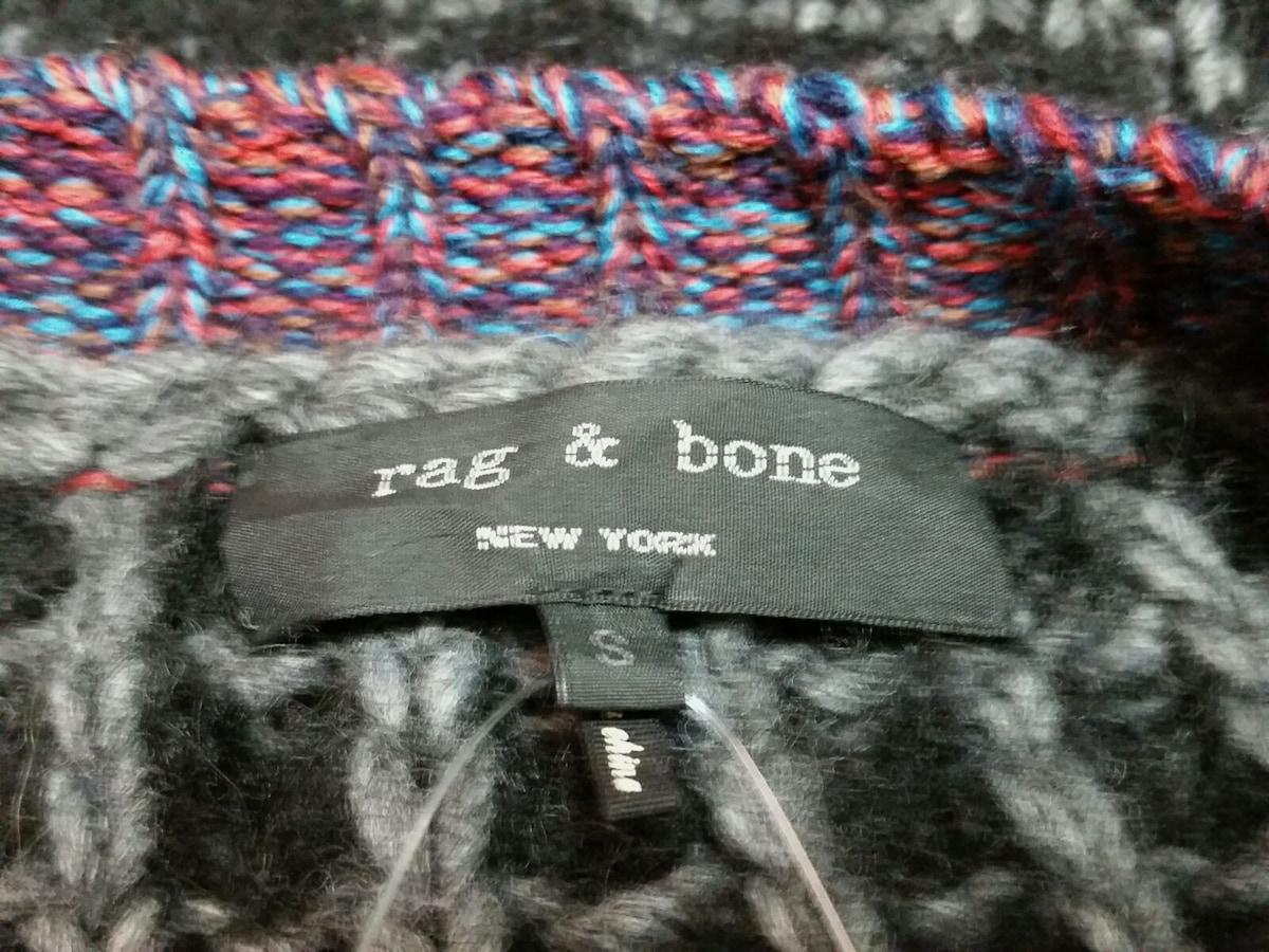rag&bone(ラグアンドボーン)のカーディガン