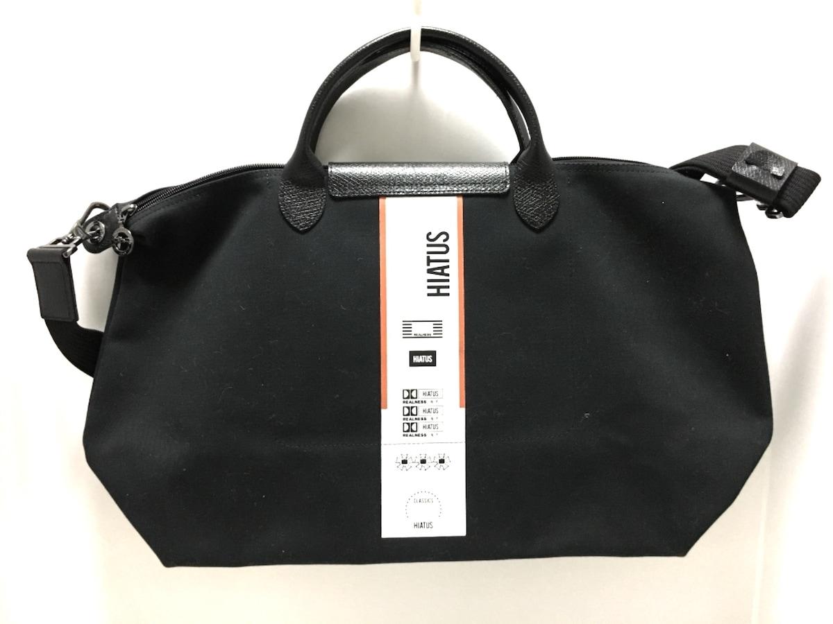 e289316f1678 ロンシャン ハンドバッグ美品 黒×白 キャンバス×レザー(12875103)中古 ...